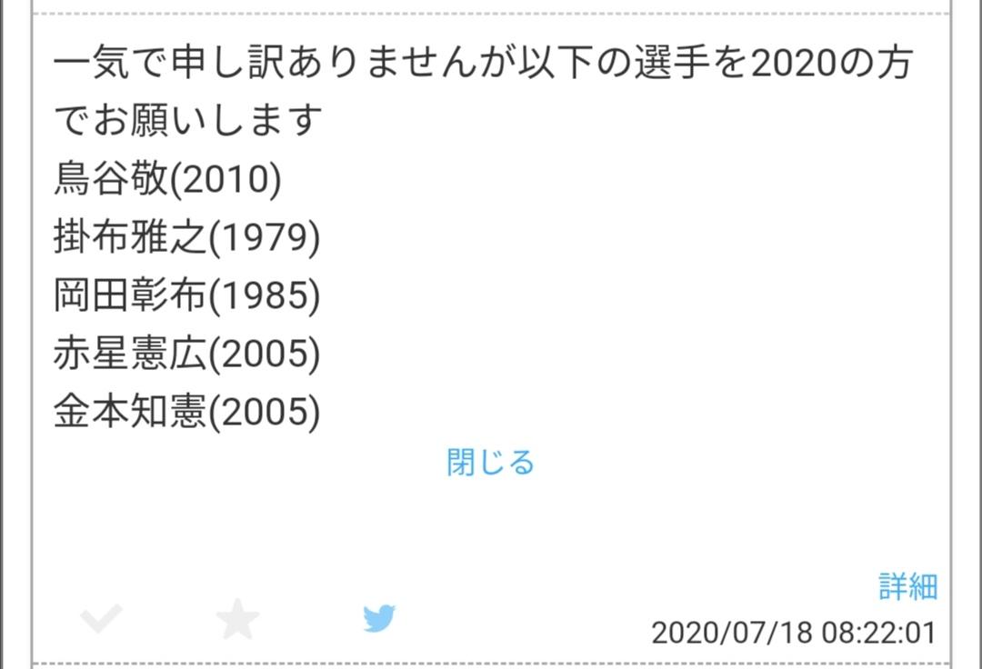 f:id:Gfan:20200719053210j:plain