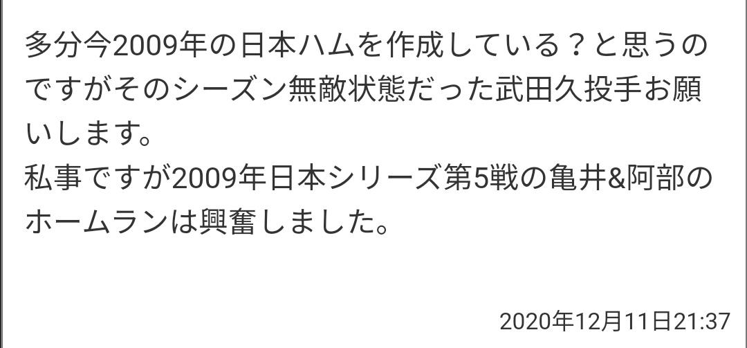 f:id:Gfan:20201213071724j:plain