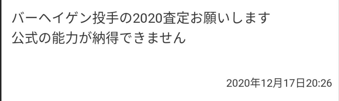 f:id:Gfan:20210103200752j:plain