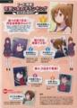 Chuunibyou Demo Koi ga Shitai! Cutie Poll (Shinka Nibutani, Kazari Kannagi and Rikka Takanashi)