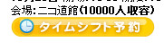 f:id:GiGir:20091020050805j:image