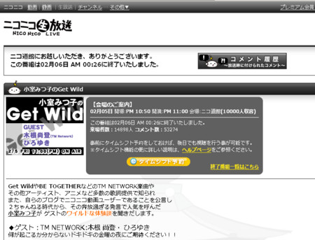 f:id:GiGir:20100206120846j:image