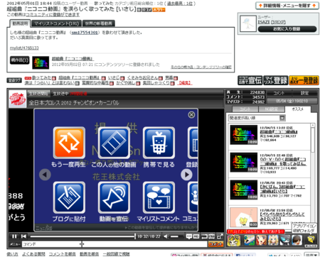 f:id:GiGir:20120504175832p:image