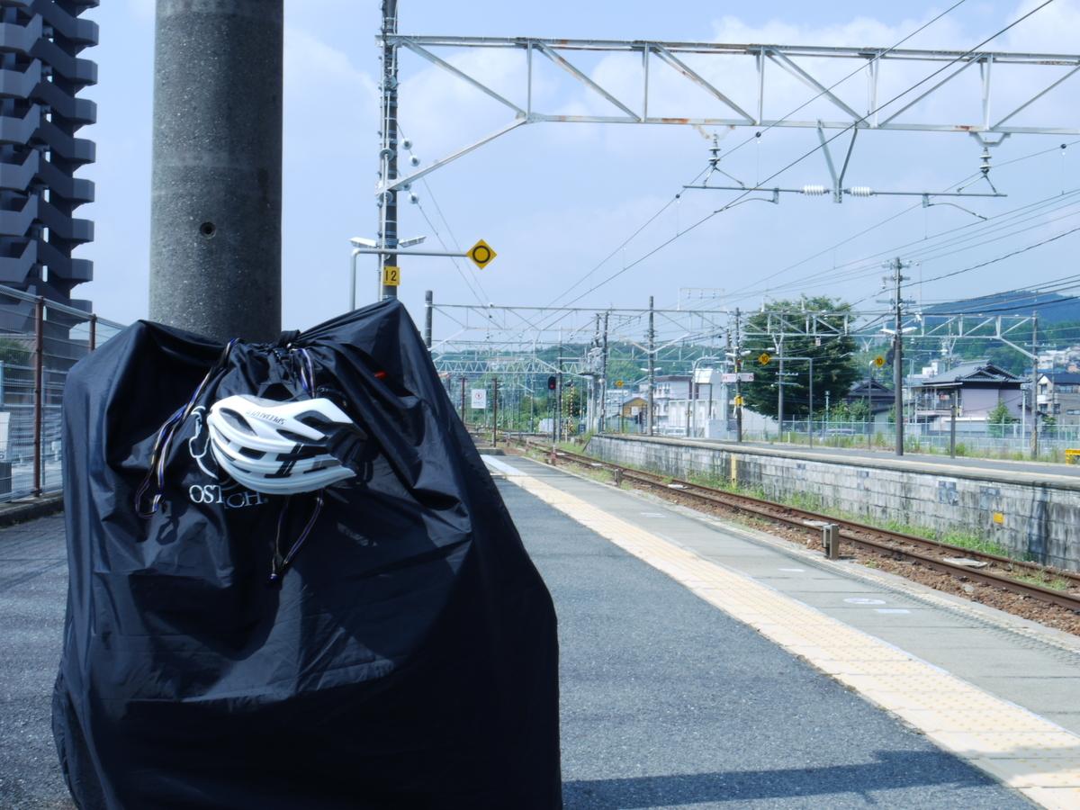 f:id:GiapponeDoriano:20200821162839j:plain