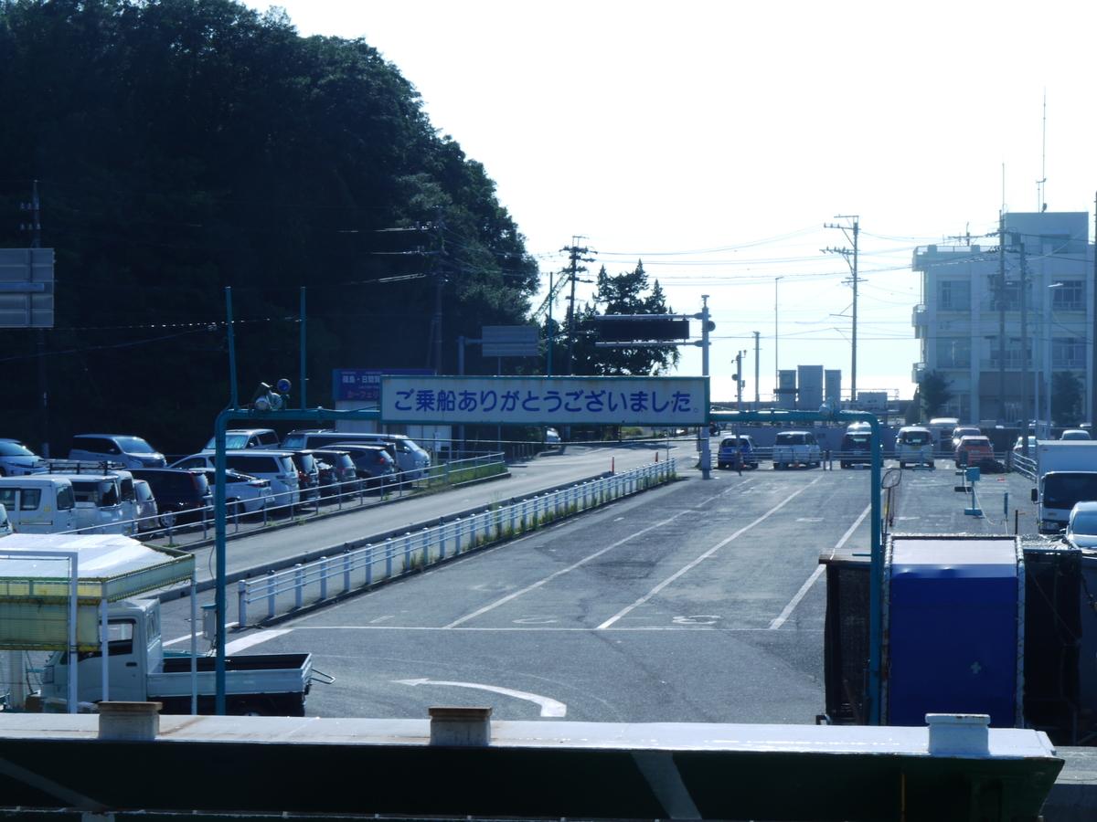 f:id:GiapponeDoriano:20200821181109j:plain