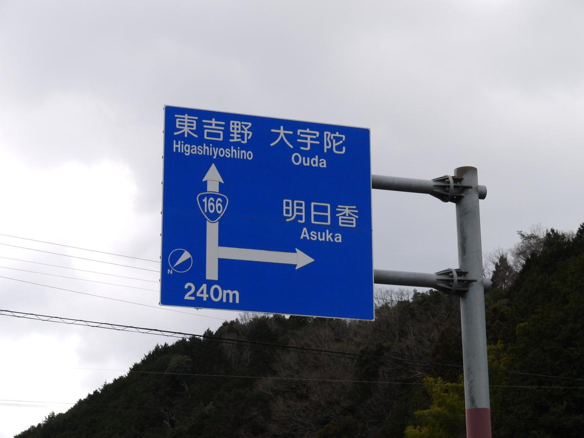 f:id:GiapponeDoriano:20210129185357j:plain