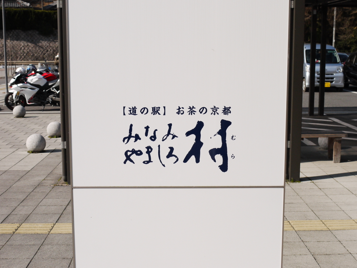 f:id:GiapponeDoriano:20210206131545j:plain