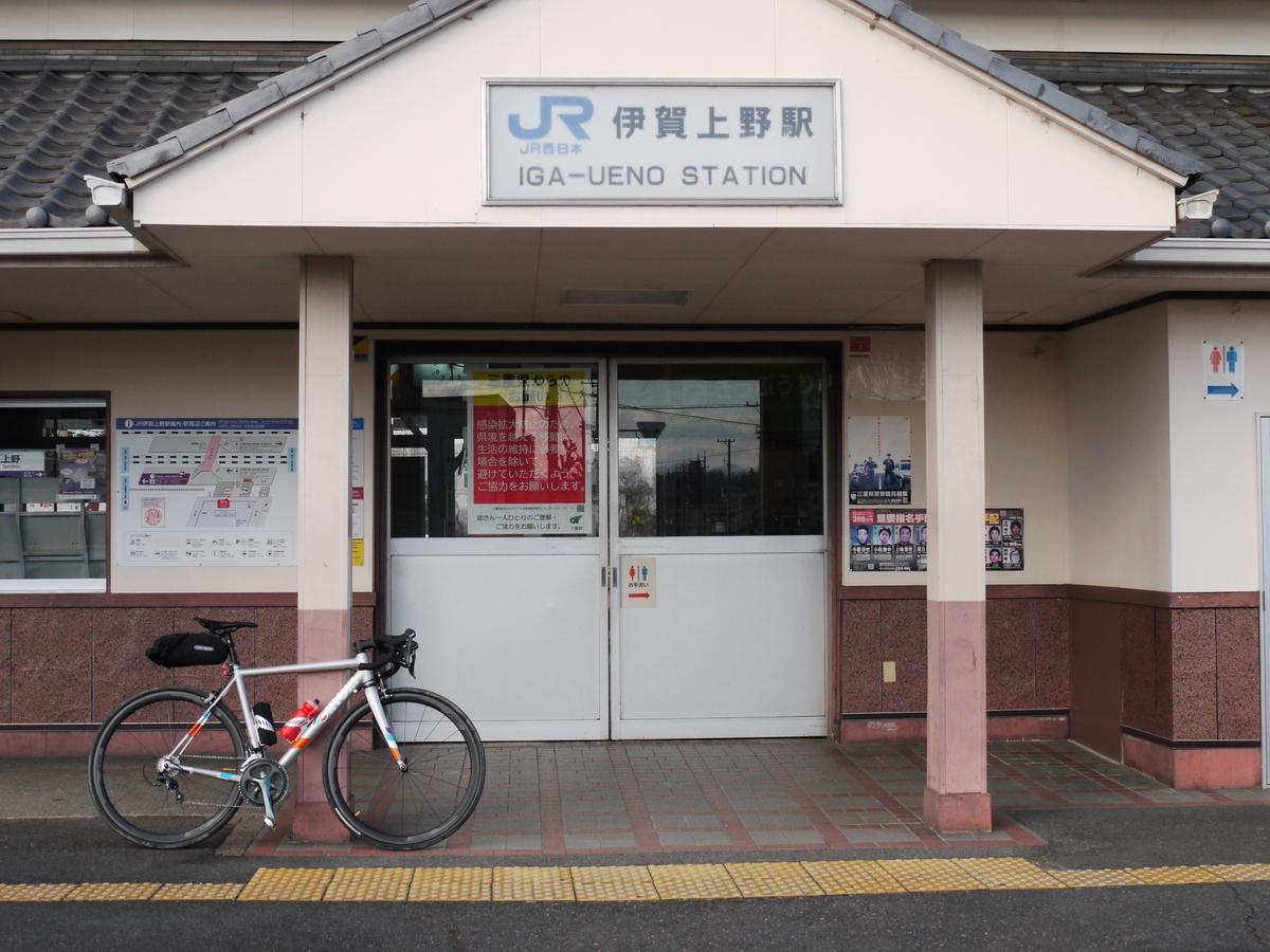 f:id:GiapponeDoriano:20210207171458j:plain