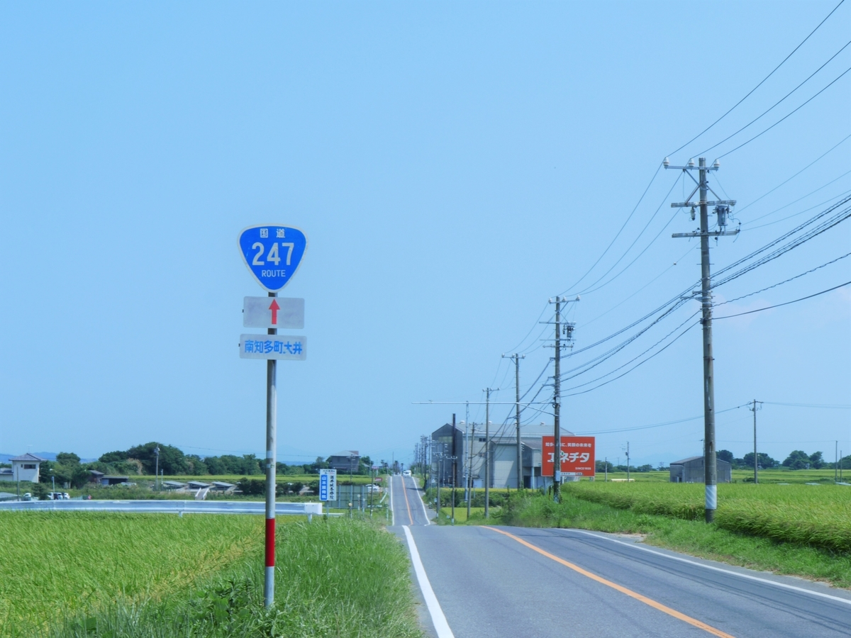 f:id:GiapponeDoriano:20210220131908j:plain
