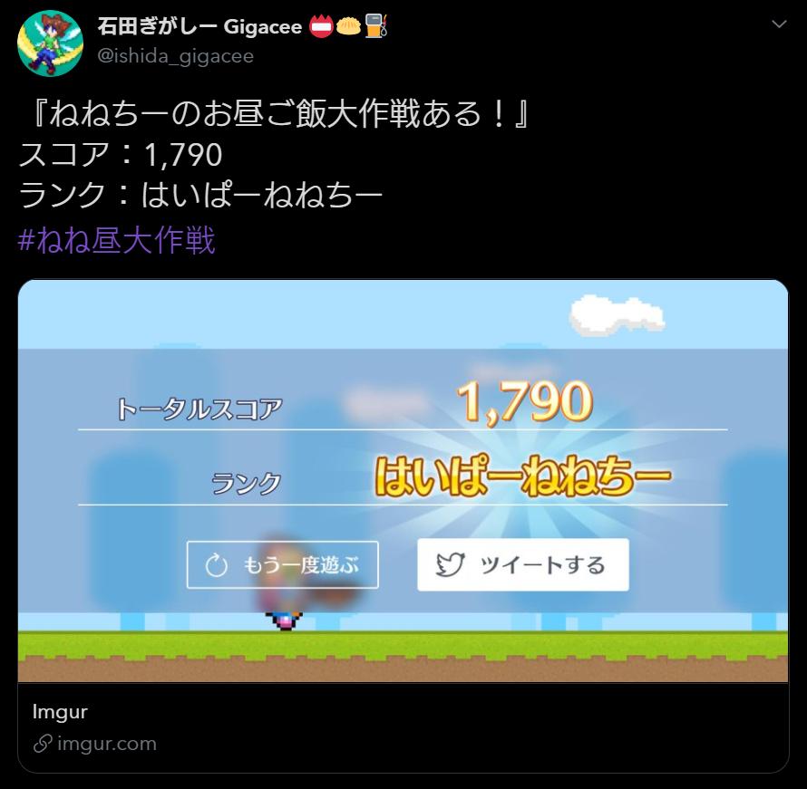 f:id:Gigacee:20201004223441p:plain
