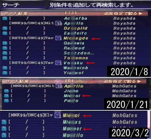 f:id:GilgaMetal:20210410002111j:plain