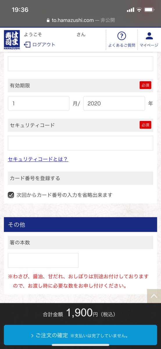 f:id:GoX9cVphtfrSRSSKSToN:20200920195112p:plain