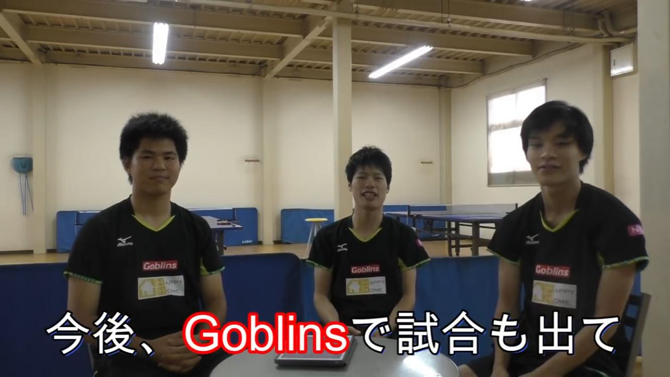 f:id:GoblinsTV:20190129113151p:image