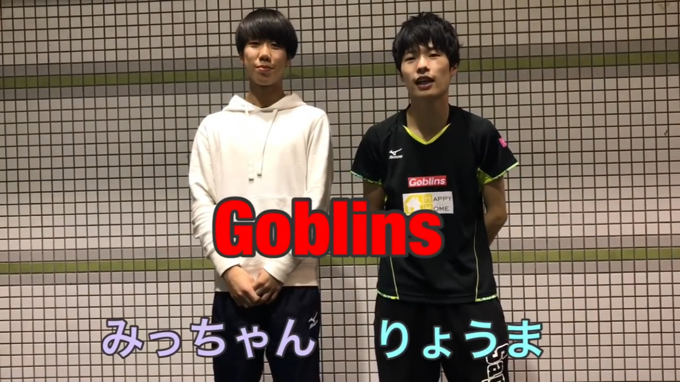 f:id:GoblinsTV:20190201110230p:image