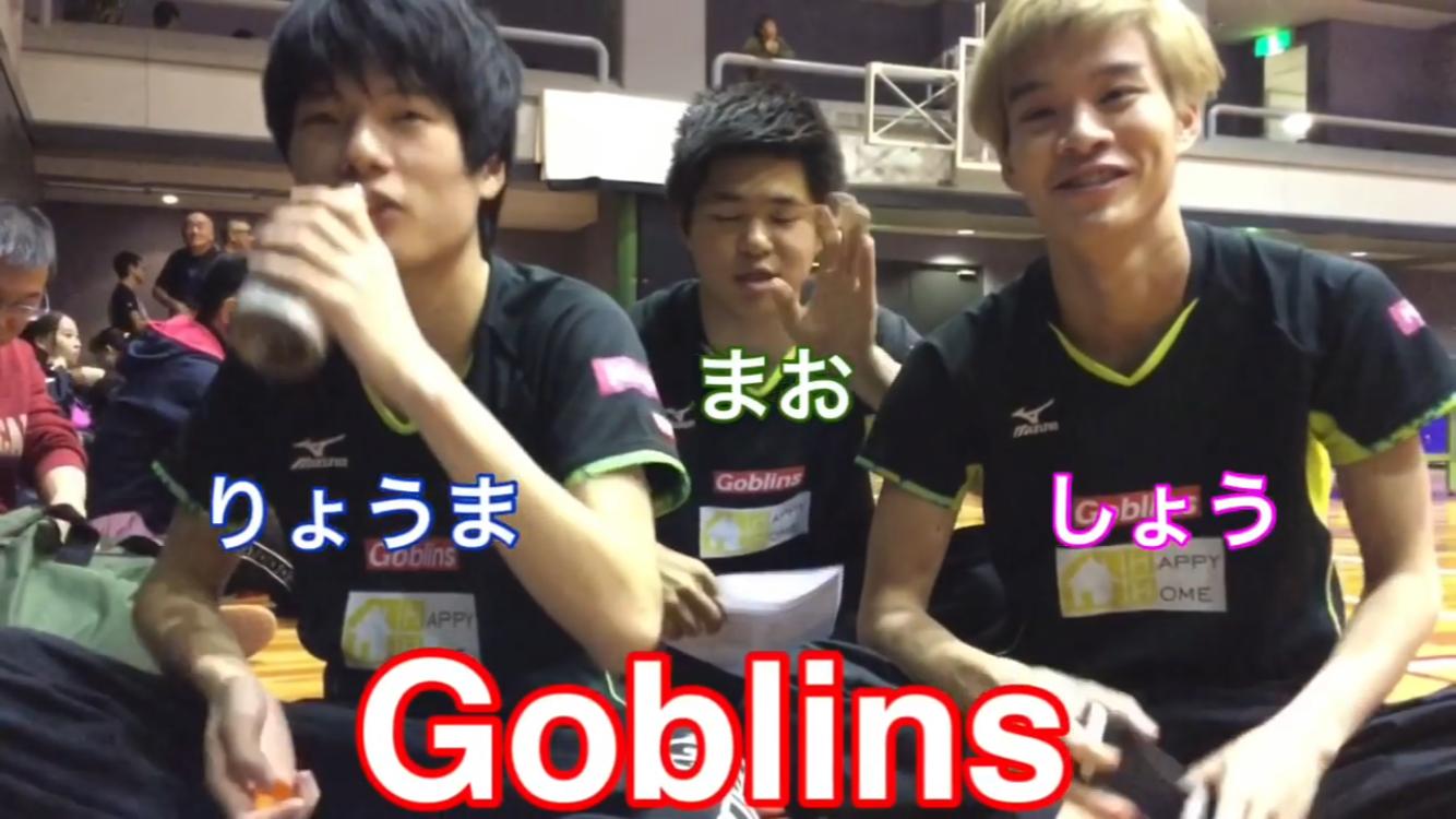 f:id:GoblinsTV:20190202150012p:image