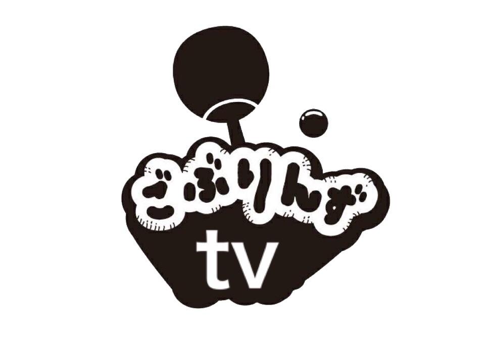 f:id:GoblinsTV:20190320131441j:image