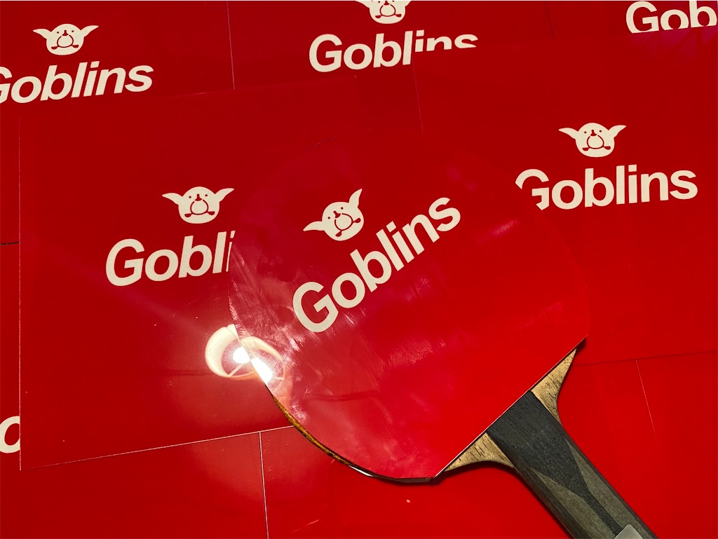 f:id:GoblinsTV:20200121155535j:image