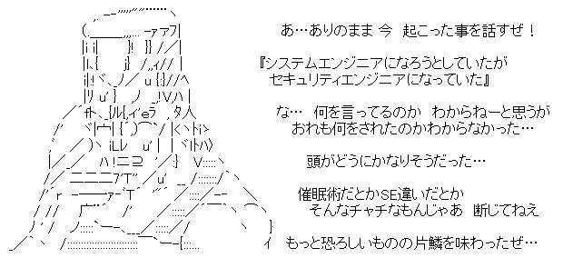 f:id:God-kami:20160722012521p:plain