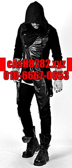 ⊱소액결재⊰██ cAsH8282.xyz ██⊱핸드폰대출⊰⊱소액결제현금화방법