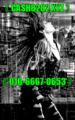 〘 CASH8282〘•〙XYZ 〙【문화상품권】【휴대폰대출】【SK휴대폰추가결제
