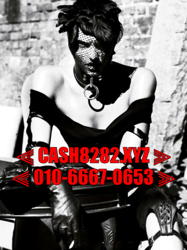 ⫷ CASH 8282๏XYZ ⫸◅휴대폰소액▻◅컬쳐문화상품권현금교환▻◅핸드폰