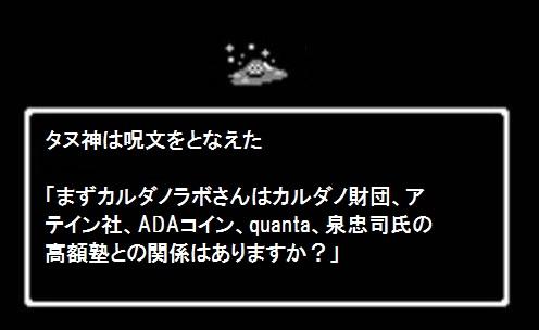 f:id:GodTanu:20161122005357j:plain