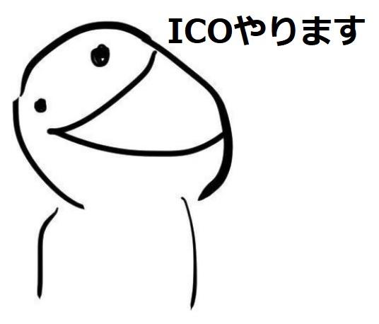 f:id:GodTanu:20171012022508j:plain