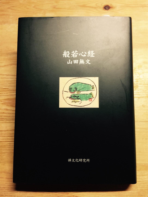 f:id:Gohang:20160922183258j:plain