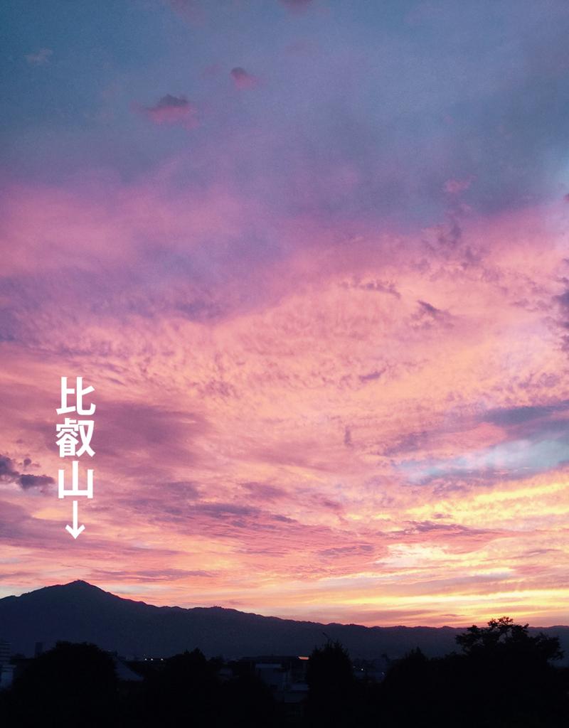 f:id:Gohang:20170325132235j:plain