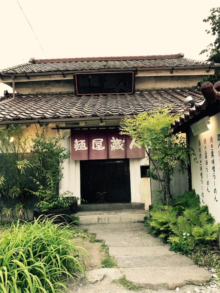 f:id:Gohang:20170622111343j:image