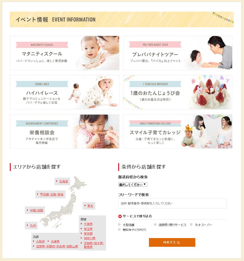f:id:Gohang:20170907133904j:plain