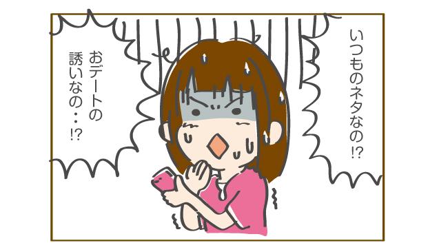 f:id:Gohang:20170913145923j:plain
