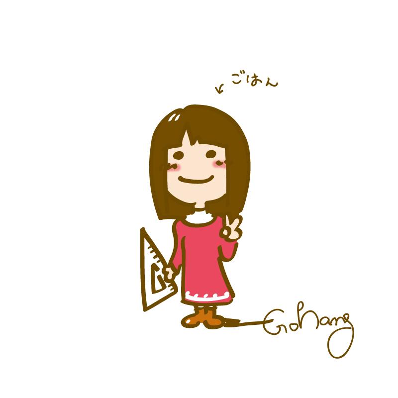 f:id:Gohang:20170913154948j:plain