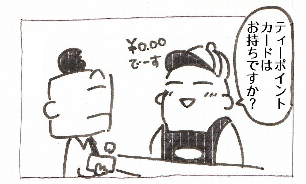f:id:Gohang:20171022172552j:plain