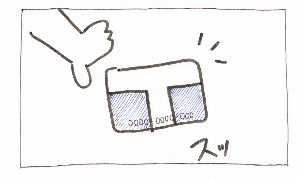 f:id:Gohang:20171022172557j:plain