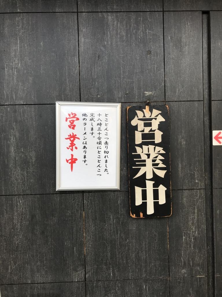 f:id:Gohang:20171217152240j:plain