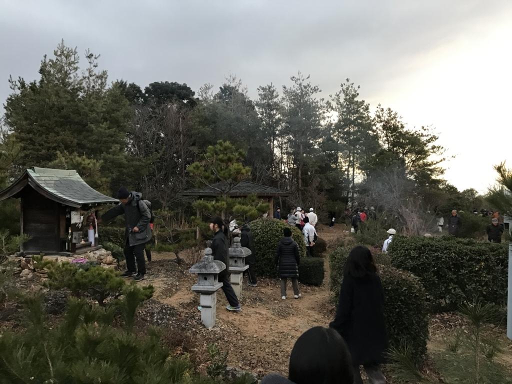 f:id:Gohang:20180103201601j:plain