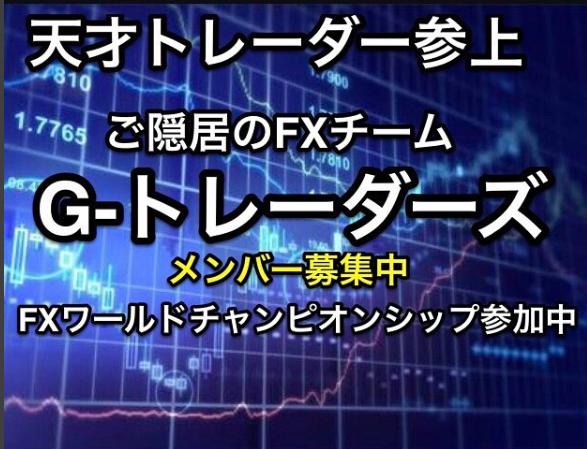 f:id:GoinkyoFX:20170108114625p:image