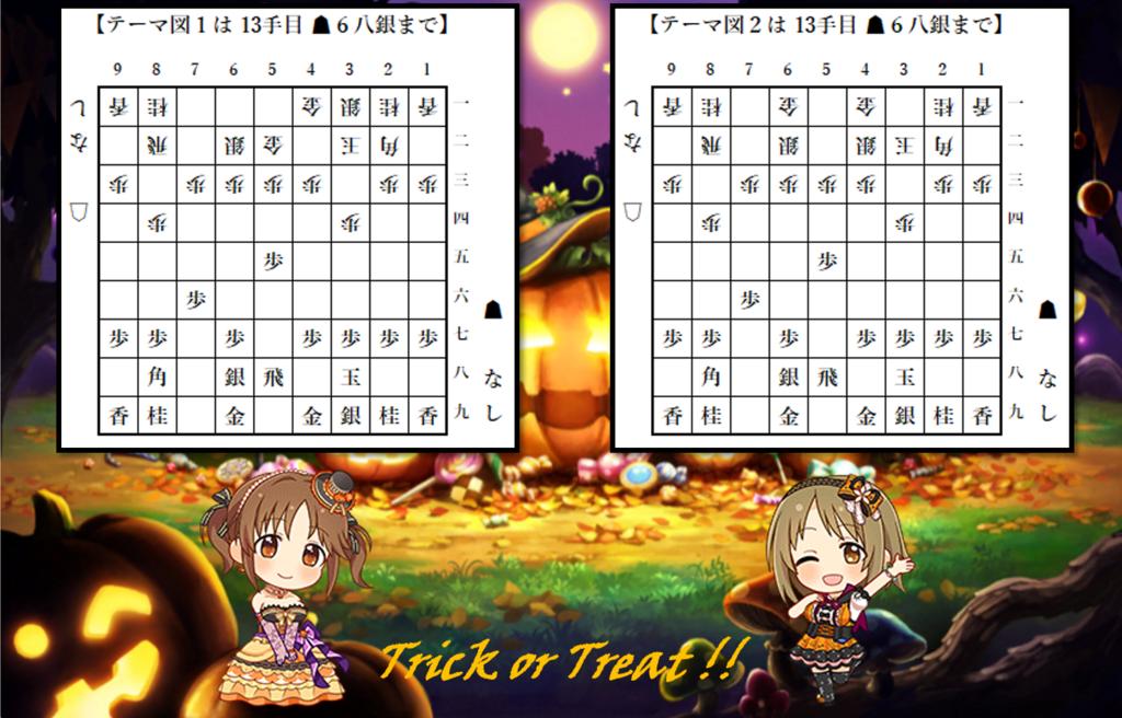f:id:GokigenTotoki:20171029215002p:plain