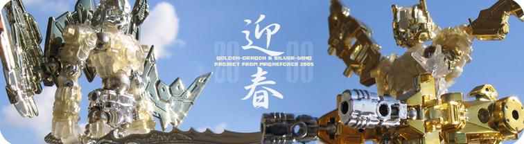 f:id:Golden_Jackal:20080325114918j:image:left:w526