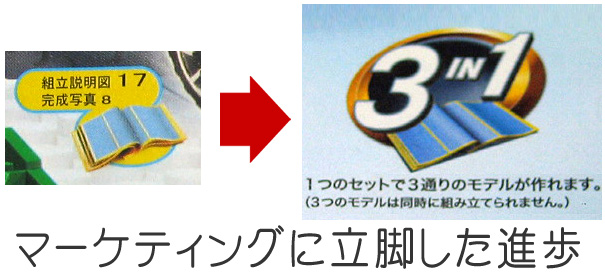 f:id:Golden_Jackal:20080914155339j:image:right:h120