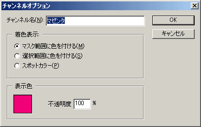 f:id:Golden_Jackal:20121202174333p:image