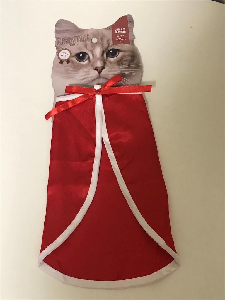 f:id:Gomez-cat:20181104183419j:image
