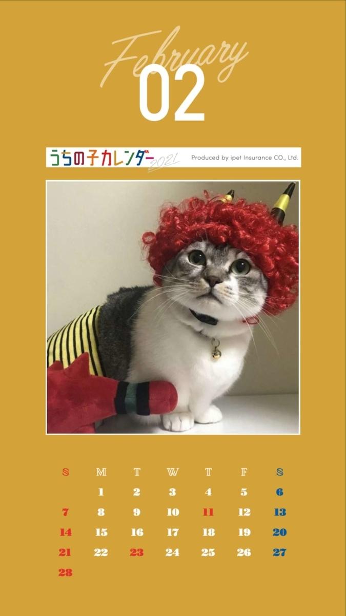 f:id:Gomez-cat:20200924093525j:plain