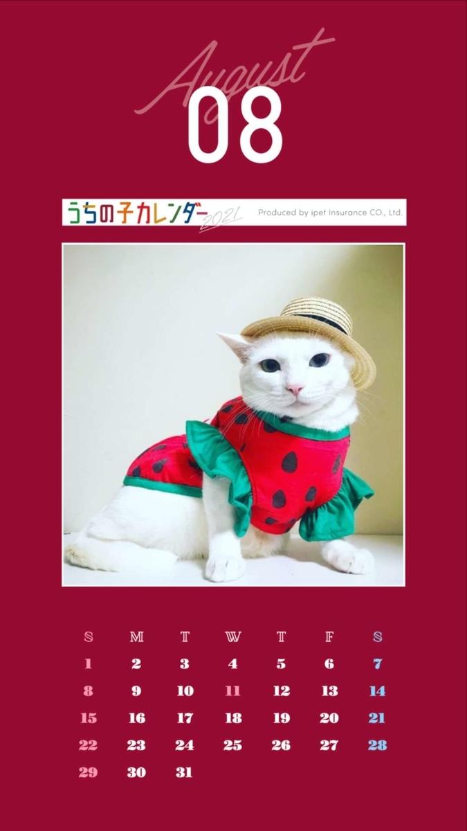 f:id:Gomez-cat:20200924093550j:plain