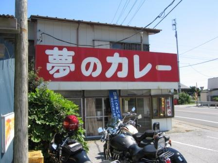 f:id:Gong-ji:20090726140659j:plain