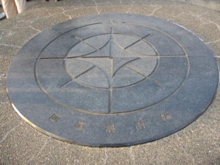 f:id:Gong-ji:20090921172827j:plain