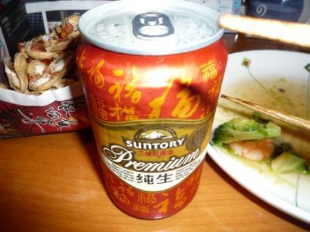 f:id:Gong-ji:20110308204438j:plain