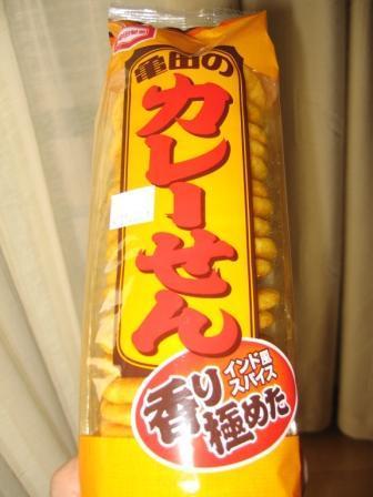 f:id:Gong-ji:20110501173715j:plain
