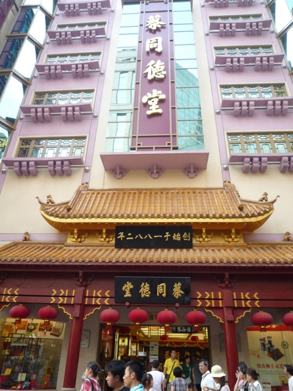 f:id:Gong-ji:20110723172357j:image:w360